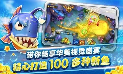 歐博街機捕魚遊戲《歐博-沙灘捕魚》遊戲說明及介紹