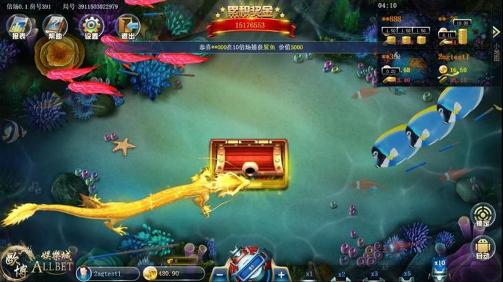 歐博娛樂-歐博捕魚遊戲-線上捕魚機-線上老虎機